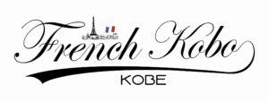 franch-kobo-kobe-logo